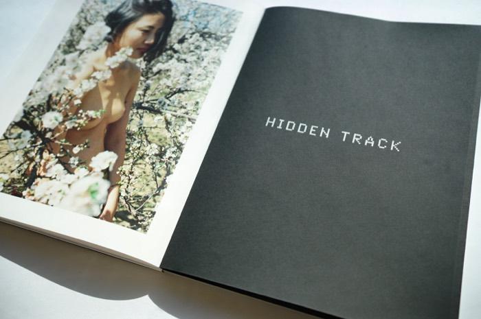 HIDDEN TRACK - No.223